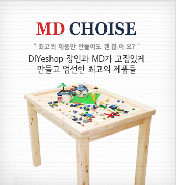 MD choice